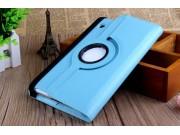 Фирменный чехол поворотный-роторный без рамки вокруг экрана для Samsung Galaxy Tab 2 7.0 P3100 синий кожаный..