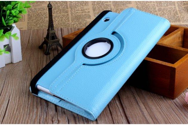 Фирменный чехол поворотный-роторный без рамки вокруг экрана для Samsung Galaxy Tab 2 7.0 P3100 синий кожаный