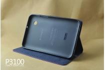 Чехол-обложка для Samsung Galaxy Tab 2 7.0 P3100/P3110 фиолетовыйс застежкой водоотталкивающий