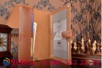 Фирменный уникальный чехол с мульти-подставкой дизайнерским почерком ручной работы для Samsung Galaxy Tab 3 10.1 GT-P5200/P5210/P5220 с визитницей из качественной импортной кожи коричневый производство Вьетнам