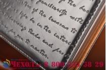 Фирменный уникальный чехол с мульти-подставкой дизайнерским почерком ручной работы для Samsung Galaxy Tab 3 10.1 GT-P5200/P5210/P5220 с визитницей из качественной импортной кожи черный производство Вьетнам