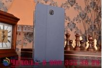 Фирменный уникальный чехол с мульти-подставкой бизнес класса ручной работы для Samsung Galaxy Tab 3 7.0 SM-T210/T211 из качественной импортной кожи синий производство Вьетнам