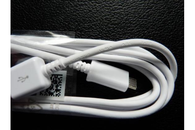 Зарядное устройство от сети для Samsung Galaxy Tab 3 7.0 SM-T210/T211