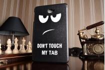 """Уникальный чехол-книжка для Samsung Galaxy Tab A 10.1 2016  SM-T580 / T585C / T585N """"тематика Не трогай мой Чехол"""" черный с глазами"""