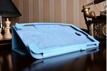 Фирменный чехол-сумка для Samsung Galaxy Tab A 10.1 2016  SM-T580 / T585C / T585N голубой кожаный