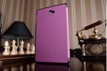 """Фирменный умный чехол самый тонкий в мире для планшета Samsung Galaxy Tab A 10.1 2016  SM-T580 / T585C / T585N """"Il Sottile"""" фиолетовый кожаный"""