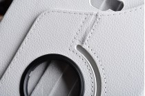 Чехол для планшета  Samsung Galaxy Tab A 10.1 2016  SM-T580 / T585C / T585N поворотный роторный оборотный белый кожаный