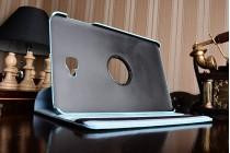 Чехол для планшета  Samsung Galaxy Tab A 10.1 2016  SM-T580 / T585C / T585N поворотный роторный оборотный голубой кожаный