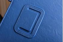 "Фирменный чехол бизнес класса для Samsung Galaxy Tab A 10.1 2016  SM-T580 / T585C / T585N с визитницей и держателем для руки синий натуральная кожа ""Prestige"" Италия"
