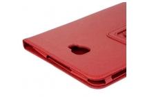 Фирменный чехол-сумка для Samsung Galaxy Tab A 10.1 2016  SM-T580 / T585C / T585N красный кожаный