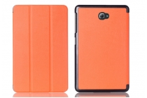 """Фирменный умный чехол самый тонкий в мире для планшета Samsung Galaxy Tab A 10.1 2016  SM-T580 / T585C / T585N """"Il Sottile"""" оранжевый кожаный"""