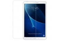 Защитная пленка для Samsung Galaxy Tab A 10.1 2016  SM-T580 / T585C / T585N матовая