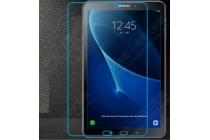 Фирменное защитное закалённое противоударное стекло премиум-класса из качественного японского материала с олеофобным покрытием для Samsung Galaxy Tab A 10.1 2016  SM-T580 / T585C / T585N