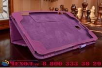 Фирменный чехол-обложка с подставкой для Samsung Galaxy Tab A 8.0 SM-T350/T351/T355 фиолетовый кожаный
