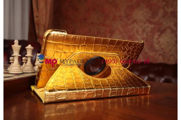 Эксклюзивный чехол обложка футляр для Samsung Galaxy Tab A 8.0 SM-T350/T351/T355 кожа крокодила золотой. Только в нашем магазине. Количество ограничено