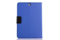 Чехол-обложка для Samsung Galaxy Tab A 9.7 SM-T550/T555 синий стеганный в ромбик