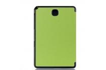 """Фирменный умный чехол самый тонкий в мире для планшета Samsung Galaxy Tab A 9.7 SM-T550/T555 """"Il Sottile"""" зелёный кожаный"""