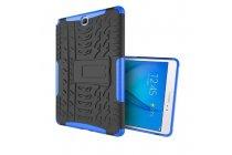 Противоударный усиленный ударопрочный фирменный чехол-бампер-пенал для Samsung Galaxy Tab A 9.7 SM-T550/T555 синий