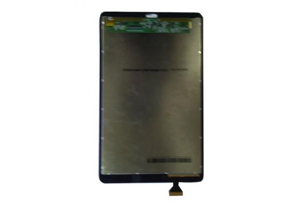 Фирменный LCD-ЖК-сенсорный дисплей-экран-стекло с тачскрином на планшет Samsung Galaxy Tab E 9.6 SM-T560N/T561N/T565N  серый и инструменты для вскрытия + гарантия