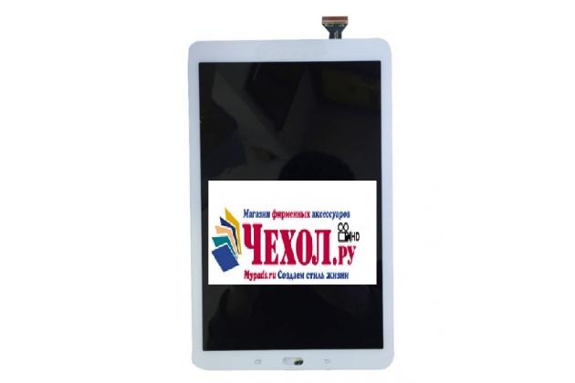 Фирменный LCD-ЖК-сенсорный дисплей-экран-стекло с тачскрином на планшет Samsung Galaxy Tab E 9.6 SM-T560N/T561N/T565N  белый и инструменты для вскрытия + гарантия