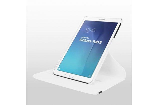Чехол для планшета Samsung Galaxy Tab E 9.6 SM-T560N/T561N/T565N поворотный роторный оборотный белый кожаный