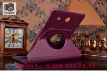 Чехол для планшета Samsung Galaxy Tab E 9.6 SM-T560N/T561N/T565N поворотный роторный оборотный фиолетовый кожаный