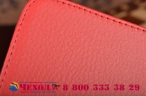 Фирменный чехол-обложка с подставкой для Samsung Galaxy Tab E 9.6 SM-T560N/T561N/T565N красный кожаный
