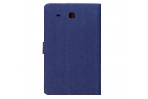 Фирменный чехол-обложка с визитницей и застежкой для Samsung Galaxy Tab E 9.6 SM-T560N/T561N/T565N синий из настоящей джинсы