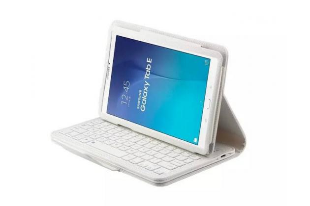 Фирменный оригинальный чехол со съёмной Bluetooth-клавиатурой для Samsung Galaxy Tab E 9.6 SM-T560N/T561N/T565N белый кожаный + гарантия