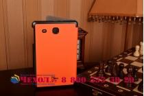 """Фирменный умный чехол-книжка самый тонкий в мире для Samsung Galaxy Tab E 9.6 T560N/T561N/T565N """"Il Sottile"""" оранжевый кожаный"""