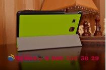 """Фирменный умный чехол-книжка самый тонкий в мире для Samsung Galaxy Tab E 9.6 T560N/T561N/T565N  """"Il Sottile"""" зеленый кожаный"""