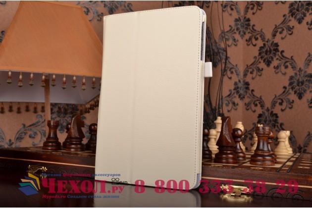 Фирменный чехол-обложка с подставкой для Samsung Galaxy Tab E 9.6 SM-T560N/T561N/T565N белый кожаный
