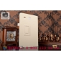 Фирменный чехол-обложка с подставкой для Samsung Galaxy Tab E 9.6 SM-T560N/T561N/T565N белый кожаный..