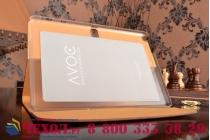 Фирменный умный Smart-чехол с функцией засыпания бизнес класса ручной работы для Samsung Galaxy Tab Pro 10.1 SM T520/T525 с визитницей из качественной импортной кожи коричневый производство Вьетнам
