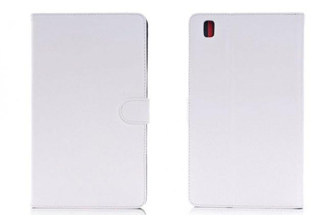 Фирменный чехол-книжка для Samsung Galaxy Tab Pro 8.4 SM-T320/T325 белый