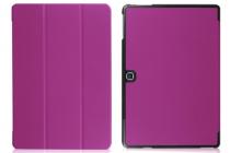"""Фирменный умный тонкий чехол для Samsung Galaxy Tab Pro S 12.2 SM-W700  """"Il Sottile"""" фиолетовый пластиковый"""