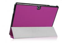 """Фирменный умный тонкий чехол для Samsung Galaxy Tab Pro S 12.2 SM-W700 / W703 / W707  """"Il Sottile"""" фиолетовый пластиковый"""