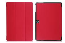 """Фирменный умный тонкий чехол для Samsung Galaxy Tab Pro S 12.2 SM-W700  """"Il Sottile"""" красный пластиковый"""