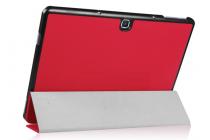 """Фирменный умный тонкий чехол для Samsung Galaxy Tab Pro S 12.2 SM-W700 / W703 / W707  """"Il Sottile"""" красный пластиковый"""