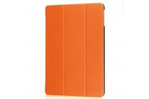 "Фирменный умный тонкий чехол для Samsung Galaxy Tab Pro S 12.2 SM-W700 / W703 / W707  ""Il Sottile"" оранжевый пластиковый"