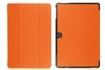"""Фирменный умный тонкий чехол для Samsung Galaxy Tab Pro S 12.2 SM-W700  """"Il Sottile"""" оранжевый пластиковый"""