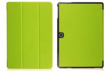 """Фирменный умный тонкий чехол для Samsung Galaxy Tab Pro S 12.2 SM-W700  """"Il Sottile"""" зеленый пластиковый"""