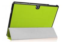 "Фирменный умный тонкий чехол для Samsung Galaxy Tab Pro S 12.2 SM-W700 / W703 / W707  ""Il Sottile"" зеленый пластиковый"