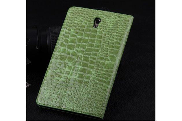 Фирменный чехол для Samsung Galaxy Tab S 8.4 SM-T700/T705 лаковая кожа крокодила зелёный