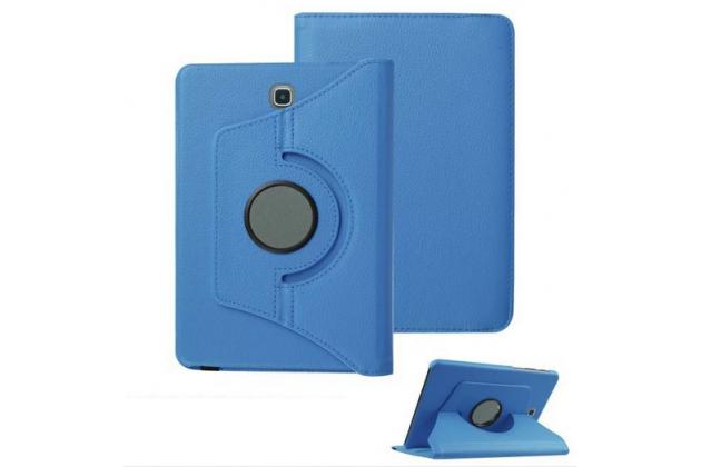 Чехол для планшета Samsung Galaxy Tab S2 8.0 SM-T710/T715 поворотный роторный оборотный голубой кожаный