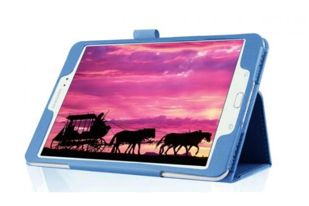 Чехол для Samsung Galaxy Tab S2 8.0 SM-T710/T715 голубой кожаный