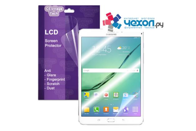 Фирменная оригинальная защитная пленка для планшета Samsung Galaxy Tab S2 8.0 SM-T710/T715 глянцевая