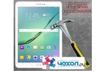 Фирменное защитное закалённое противоударное стекло премиум-класса из качественного японского материала с олеофобным покрытием для Samsung Galaxy Tab S2 8.0 SM-T710/T715