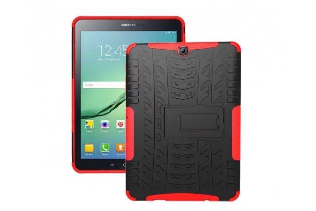 Противоударный усиленный ударопрочный фирменный чехол-бампер-пенал для Samsung Galaxy Tab S2 9.7 SM-T810/ T815 красный