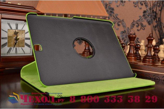 Чехол для Samsung Galaxy Tab S2 9.7 SM-T810/T815 поворотный роторный оборотный зеленый кожаный